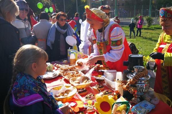 Осенняя благотворительная ярмарка прошла в школе уже в четвертый раз