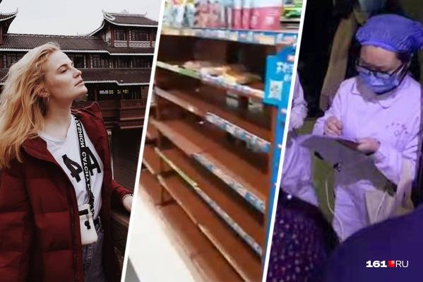 Ростовчанка приехала в Китай на праздники, но уехать обратно не смогла — город закрыли на карантин