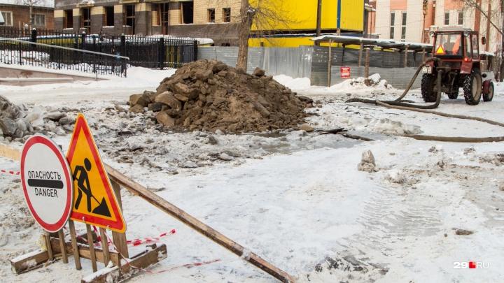 В центре и на окраинах: какие дома в Архангельске останутся 19 ноября без света, тепла или воды
