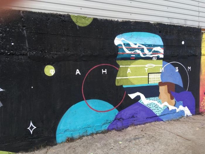 Фестиваль граффити проходил сегодня, 28 июля, на улице Большевистской