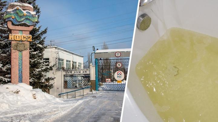 Коммунальные службы объяснили, почему в домах Самары из кранов течет желтая вода