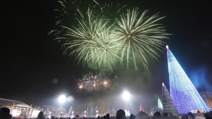 Разноцветные елки и салют: как Самара встретила Новый год?