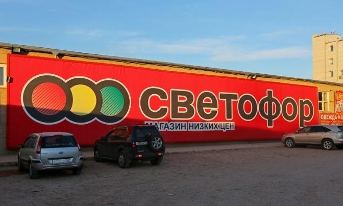 Красноярский ритейлер открывает магазины в Прибалтике