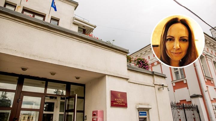 У мэра Ярославля появится первый зам. Она приехала из Подмосковья