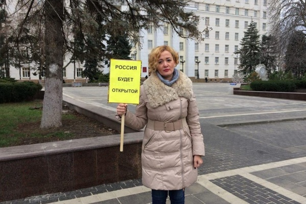 Анастасия Шевченко находится под домашним арестом