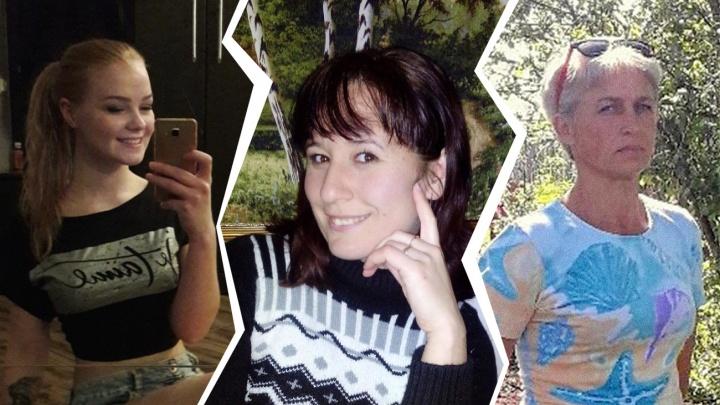 Убийства и нападения на женщин: UFA1.RU вспоминает жертв неоправданно жестоких преступлений
