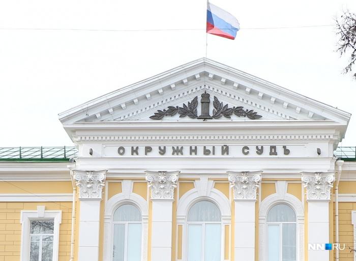 Заседание проходило в суде на Большой Покровской.