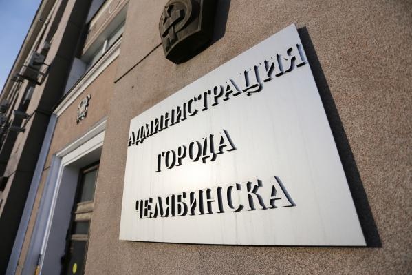 Преемник Евгения Тефтелева возьмёт на себя руководство администрацией уже в конце февраля