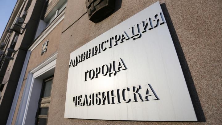 Выбирать надо в ближайшее время: депутаты определились, когда Челябинск возглавит новый мэр