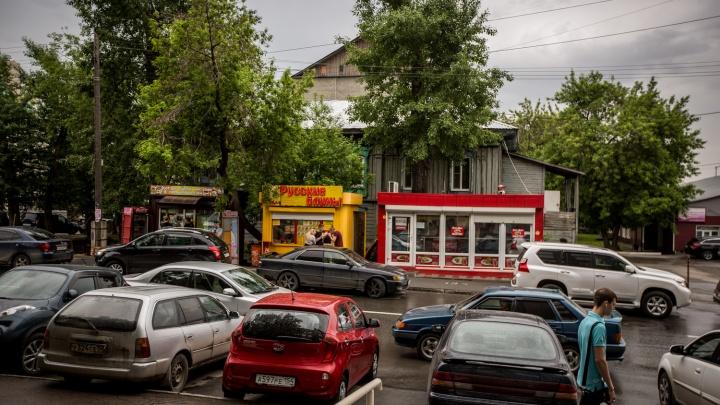 В «тихом центре» обнаружили незаконные киоски