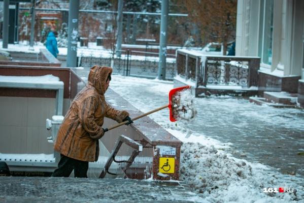 В течение трех дней в Ростове будут осадки