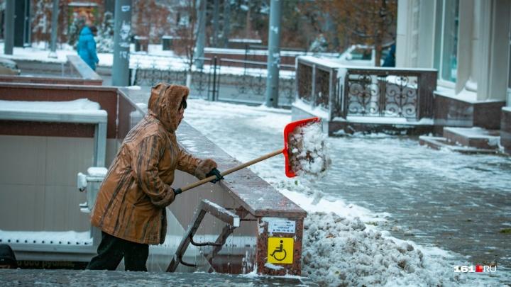 Дождь со снегом и сильный ветер: чем порадует ростовчан погода в выходные