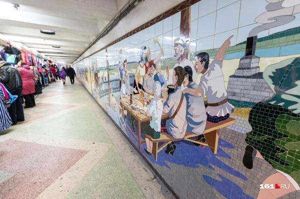 Мозаичные панно в подземках Ростова признаны объектами культурного наследия