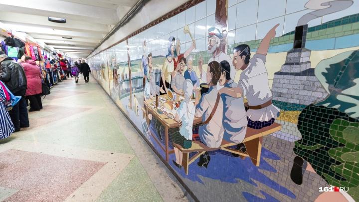 В подземном переходе в центре Ростова уберут 17 торговых ларьков