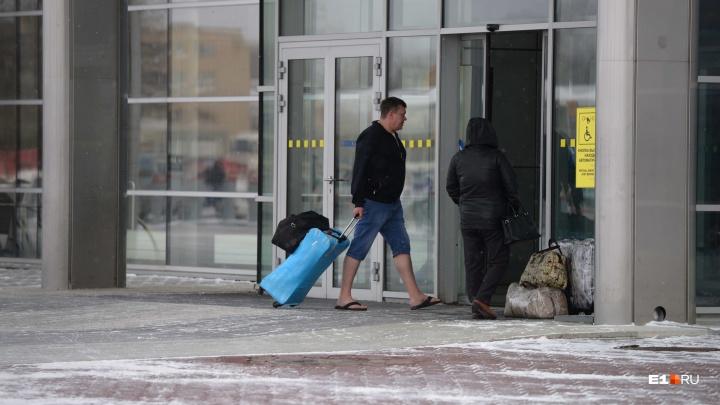 Два самолета направили в Екатеринбург из-за закрытия воздушного пространства над Пакистаном