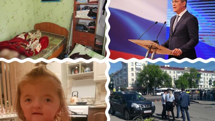 Мужчина пропал с детьми, артистка наехала на «тряпку» и танцы на шесте. События в Башкирии за неделю
