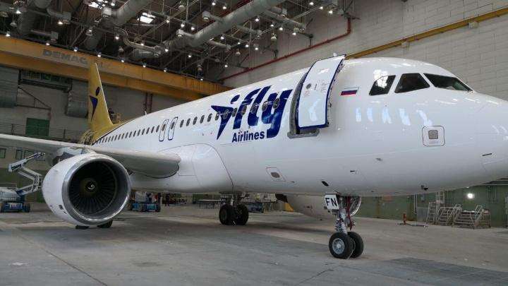 В Китай и обратно: из Уфы откроют прямые рейсы в Санью