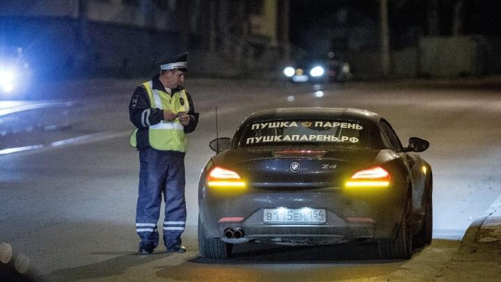 Гаишники устроили засаду на ночной дороге: 17 водителей лишатся прав