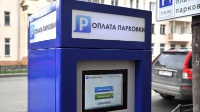 «Уже потратили 300 миллионов»: прокуратуру попросили наказать мэрию за бесплатные платные парковки