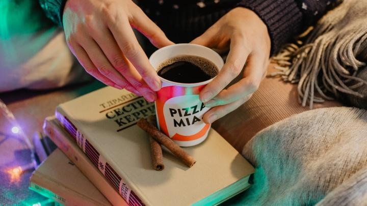 Хюггемания в Челябинске: Pizza Mia делится скандинавским рецептом счастья