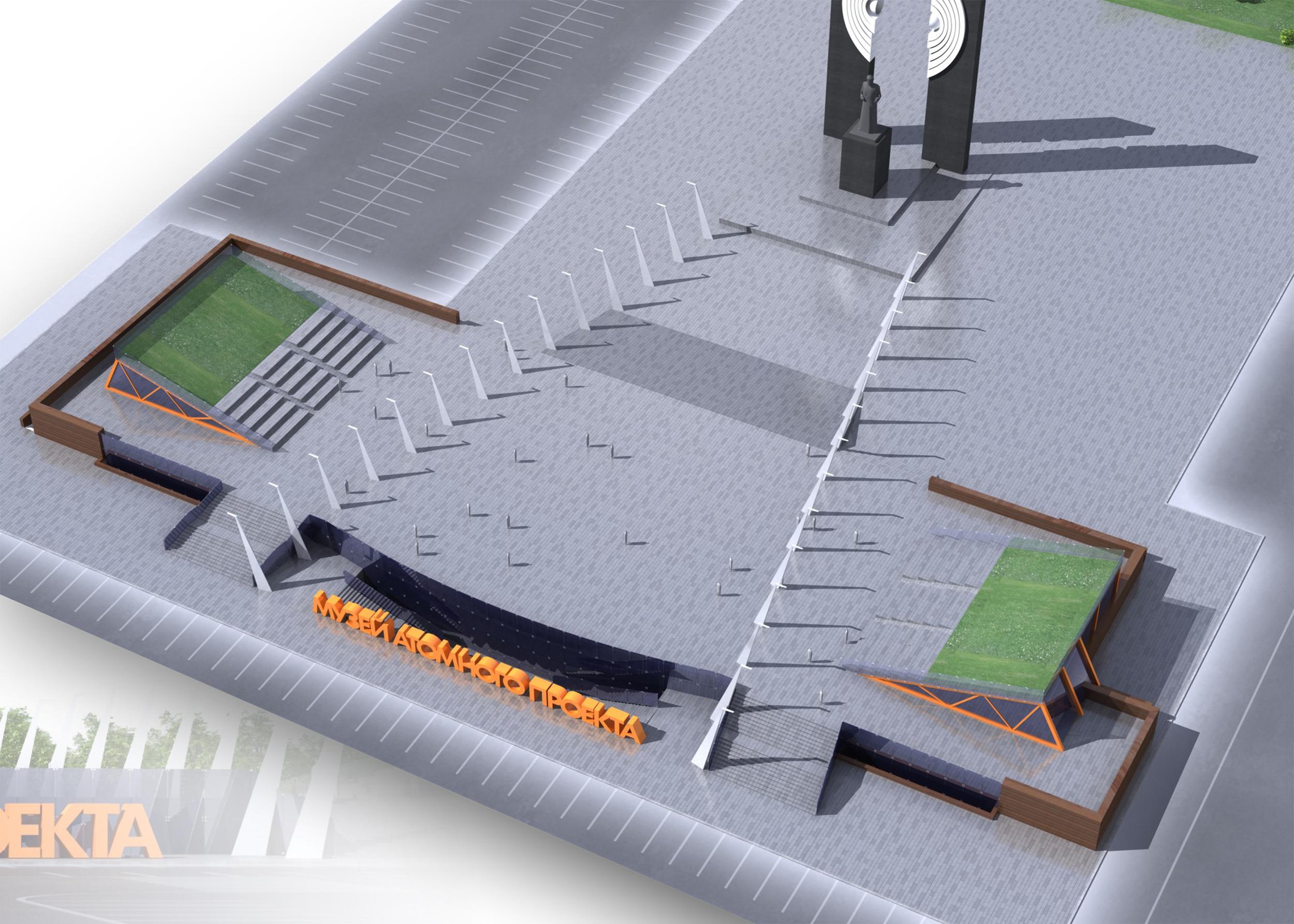 Дизайнеры атомного проекта разработали несколько эскизов