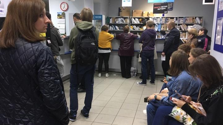 Очередь из 40 человек образовалась в «работающем за двоих» отделении почты
