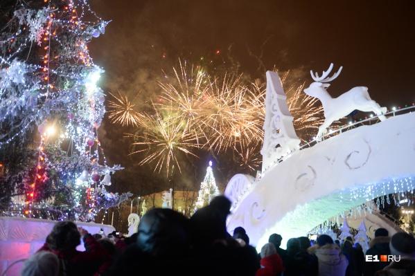 Ледовый городок в Екатеринбурге в этом году посвящён творчеству писателя Бажова, чьим именем так и не назвали аэропорт