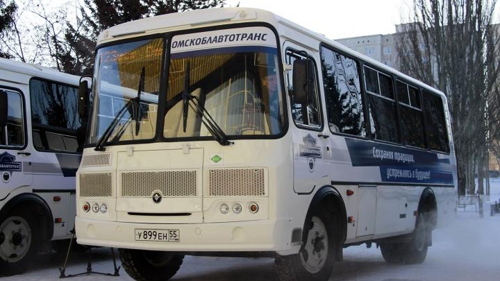 В Омской области изменили время отправления автобусов из-за морозов
