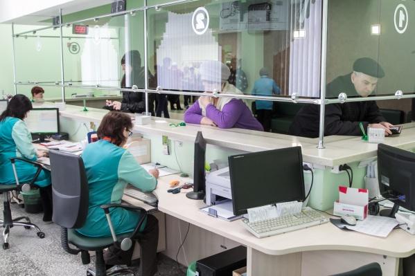 Поликлиники работают во всех округах Архангельска<br>