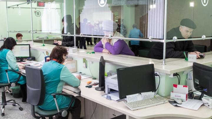 Поликлиники Архангельска: как работают, где расположены и по каким телефонам дозвониться?
