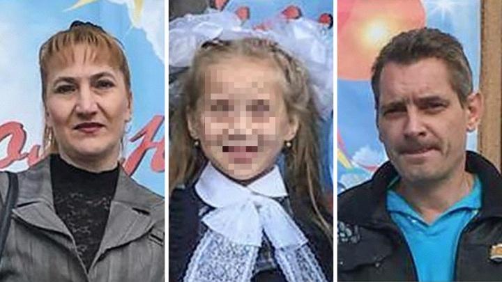 В Ростовской области уже несколько дней разыскивают семью