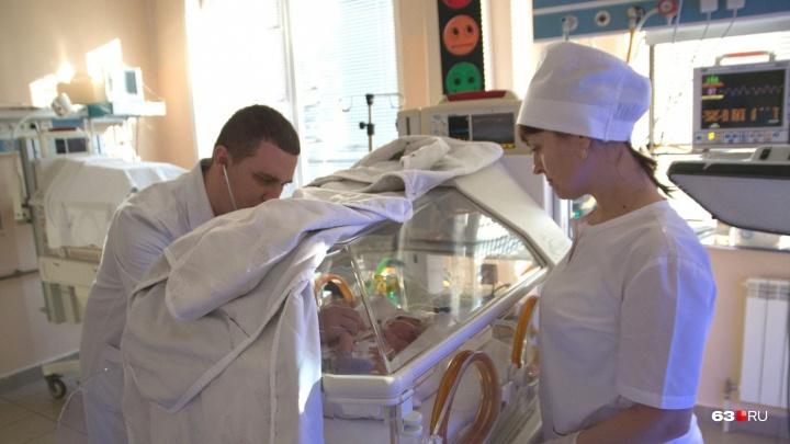 «Работать нужно лучше»: в Самарской области опасаются роста младенческой смертности