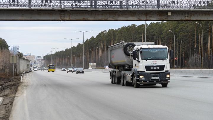 Свердловские власти заплатят 130 миллионов рублей за фото нарушений автомобилистов