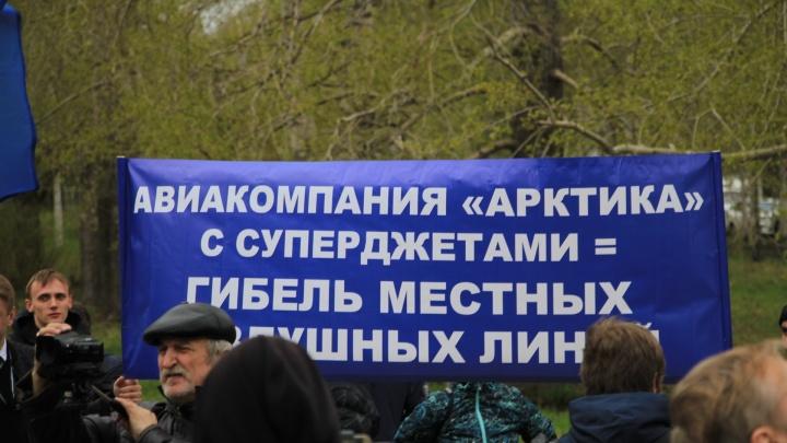 В Нарьян-Маре 3 июня пройдет массовый пикет против создания авиакомпании «Арктика»