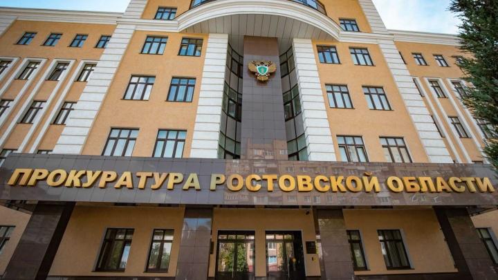 В Ростовской области экс-директор «Чистого города» потратила деньги фирмы на свой трактор