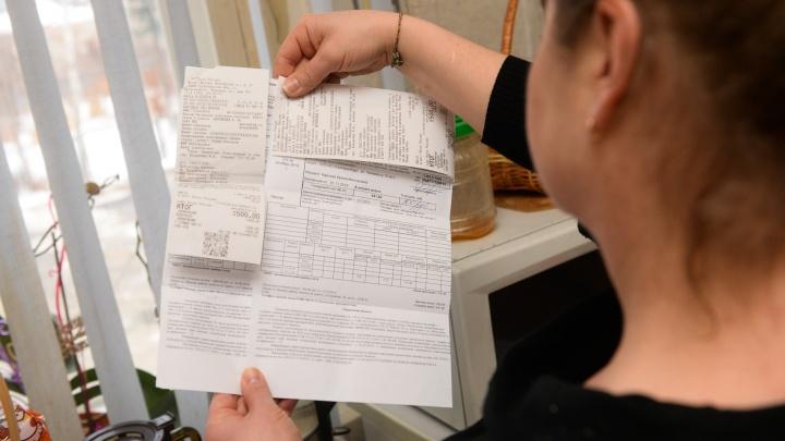 «Словил подарок в виде двойной платы за коммуналку»:екатеринбуржцев возмутили новые квитанции ЖКХ