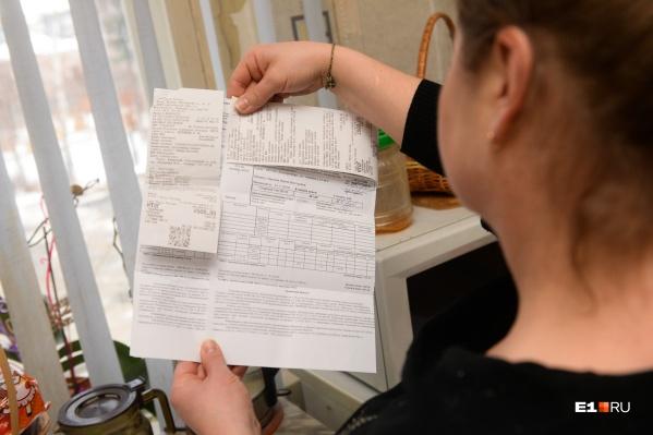 У некоторых екатеринбуржцев суммы в квитанциях оказались вдвое выше обычных