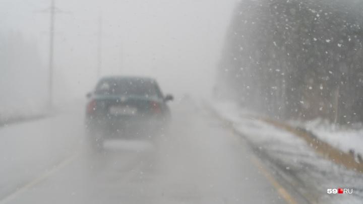 В выходные в Прикамье ожидаются снег с дождём и похолодание