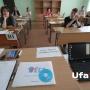 Сенатор из Башкирии: «Абитуриентам-инвалидам разрешат подавать документы в несколько вузов»