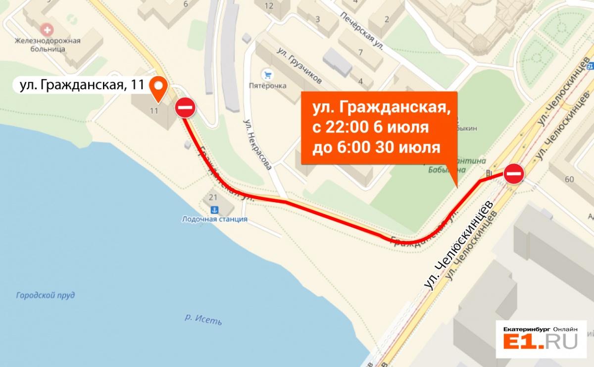 Из-за реконструкции Макаровского моста на 3 недели закроют движение по улице Гражданской