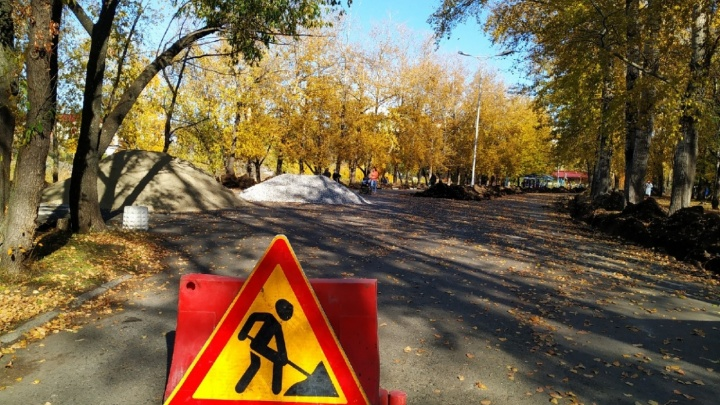 В Курганской области увеличили затраты на ремонт ЦПКиО в Кургане