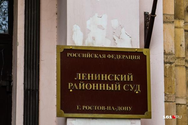 Приговор вынесли в Ленинском районном суде