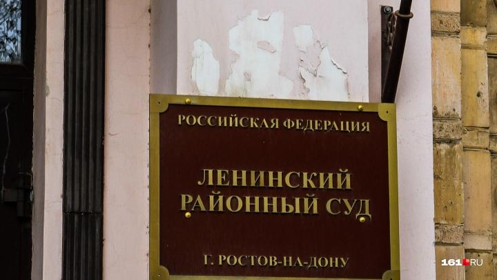 В Ростове за взятки осудили экс-директора ЖКХ Ленинского района