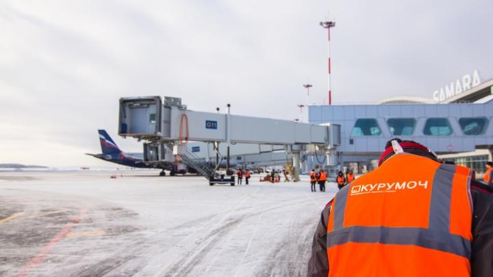 Вместо праздников — трудовые будни: аэропорт Курумоч в новогодние каникулы обслужит более 600 рейсов