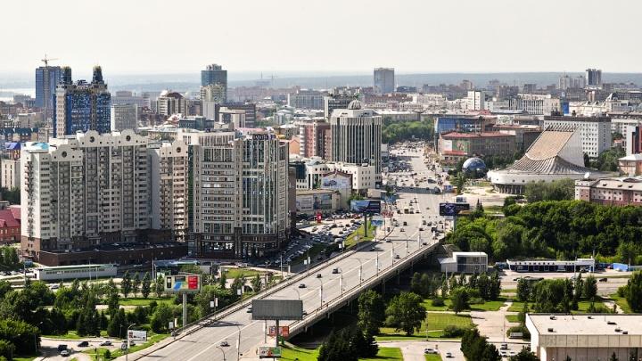 Чиновники перепутали фотографии Екатеринбурга и Новосибирска