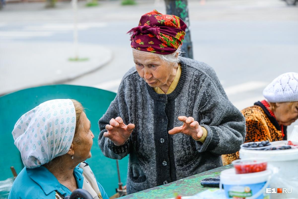 Гости ЧМ в прошлом году сказали, что таких бабушек у них нет