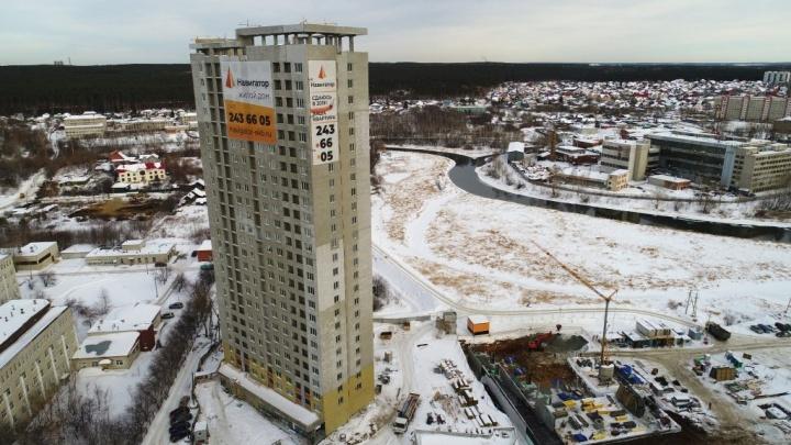 На Уктусе скоро завершится строительство стильной высотки, где можно купить квартиру с господдержкой