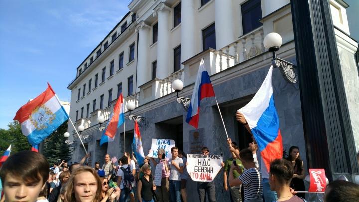 «Мы хотим дожить до пенсии»: в Самаре сторонники Навального протестовали против пенсионной реформы