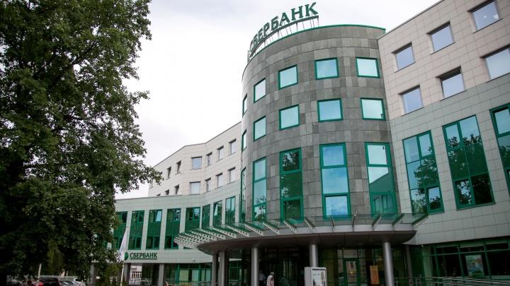 Детский технопарк «Кванториум» в Ярославле построят при финансовой поддержке ПАО Сбербанк