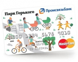 Промсвязьбанк представил Gorky Card в летнем дизайне